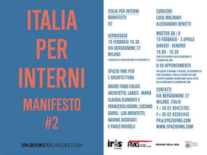 SpazioFMG Italia per Interni Manifesto #2 exhibition
