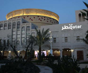 Qatar Pavilion Expo 2015