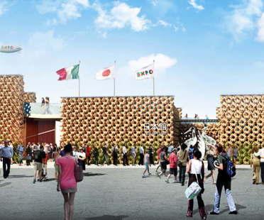 Atsushi Kitagawara Japanese Pavilion Expo Milano 2015