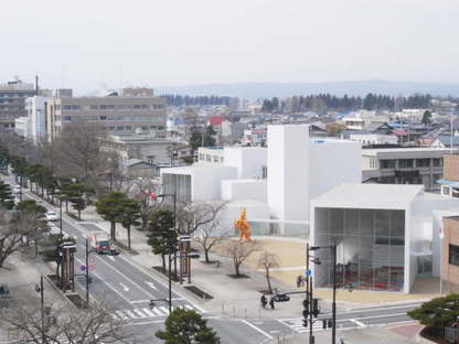 MoMA exhibition A Japanese Constellation: Toyo Ito, SANAA, and Beyond