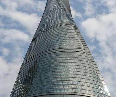 Sears Tower: the Shanghai Tower is China's tallest building