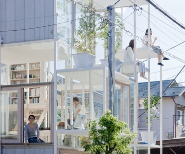 The Japanese House. Architecture and life after 1945