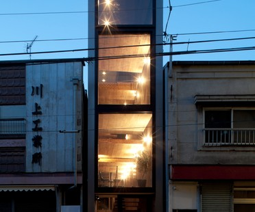 YUUA designed a house in Tokyo only 1.8 metres wide