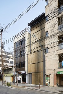 Florian Busch Architects K8 Bar Gallery in Kyoto