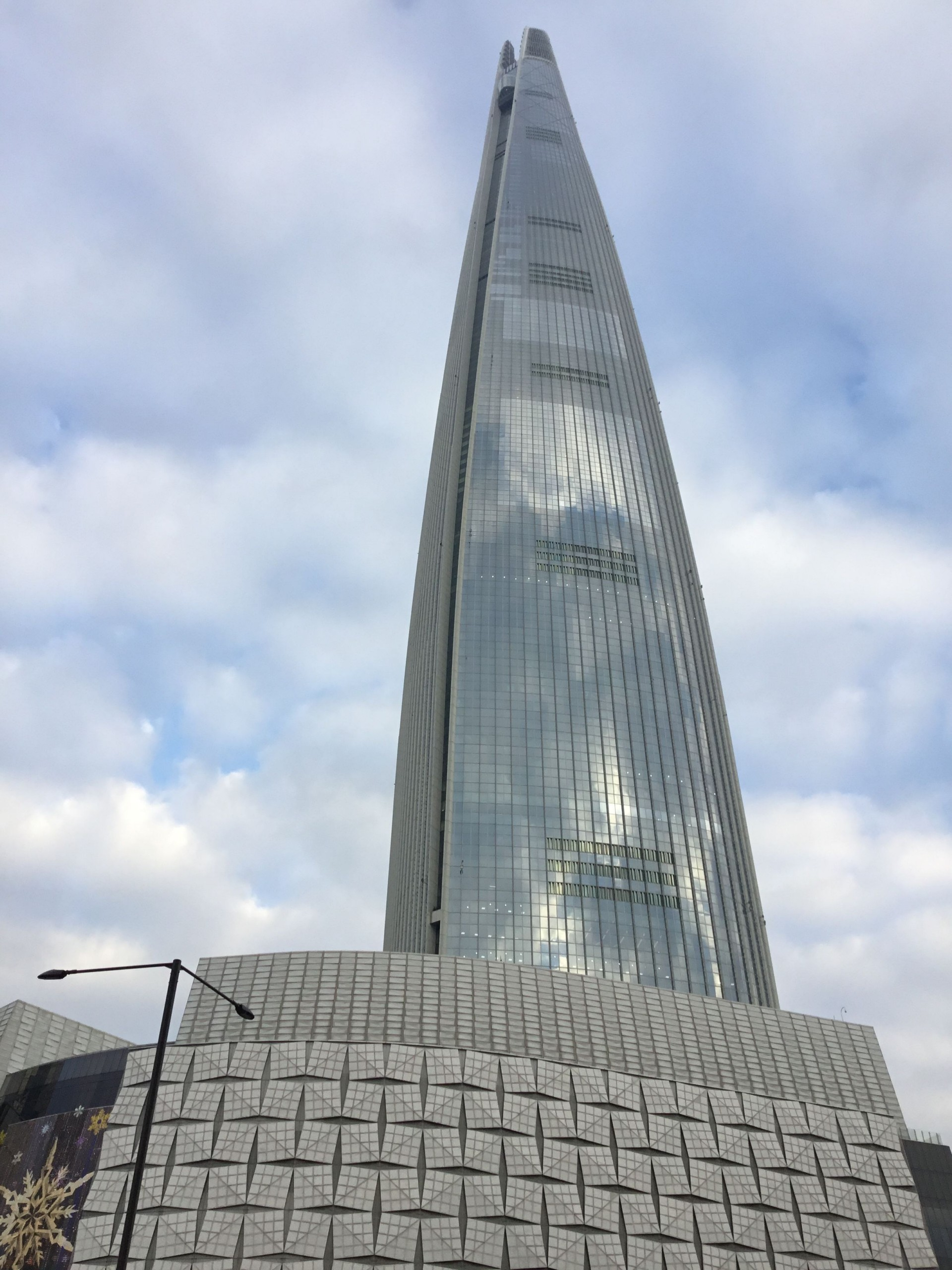 Lotte World Tower: the world's fifth tallest skyscraper is
