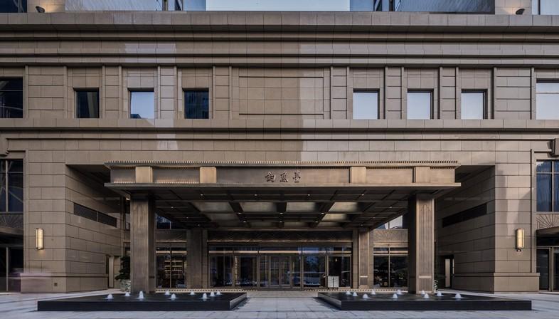 Diaoyutai Hotel Hangzhou by CDD – Cheng Chung Design