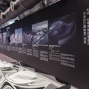 Global Design Laboratory, Zaha Hadid Architects Exhibition in Taipei