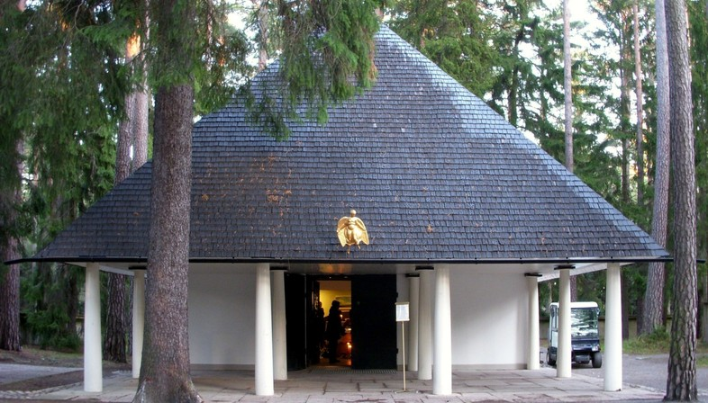 The Holy See pavilion at the Biennale di Venezia