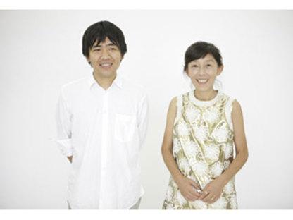 Serpentine Gallery Pavilion 2009 - SANAA <br />(Kazuyo Sejima and Ryue Nishizawa)