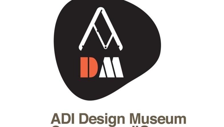 ADI Design Museum - Compasso d'Oro inaugurated in Milan