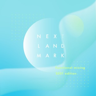 The winners of the 2021 Next Landmark International Award