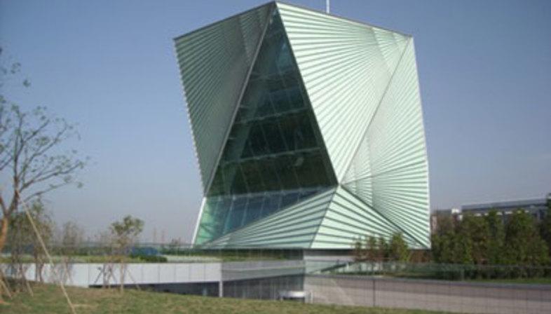 Centre For Sustainable Energy Technologies Cset Ningbo