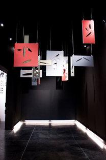 FuoriSalone 2010: Evento Sensible at Spa Design 2010