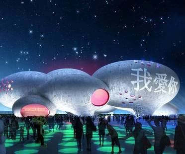 China Comic and Animation Museum: MVRDV wins the competition