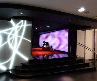 Robert Majkut designs the Orange Cinema in Beijing