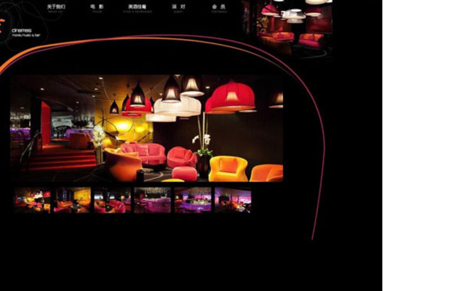 Robert majkut cinema in beijing