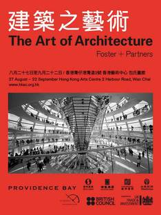 Foster   Partners: the Art of Architecture