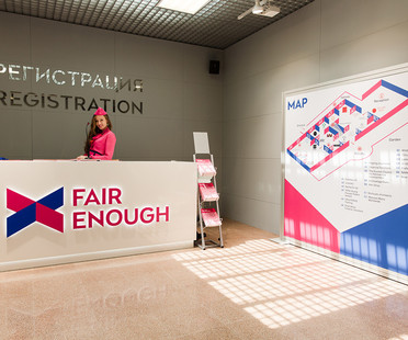 Award for the Russian pavilion 'Fair enough' at the 2014 Biennale in Venice