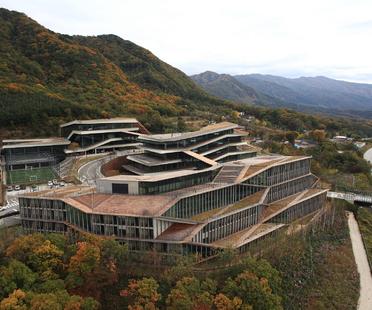Kengo Kuma designs the Naver Connect One institute in Korea