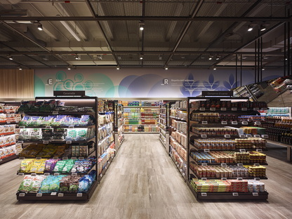 Area 17 INRES Carlo Ratti: Supermarket of the future Bicocca Milano