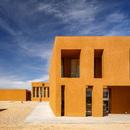 Laayoune Technology School by El Kabbaj - Kettani - Siana Architects
