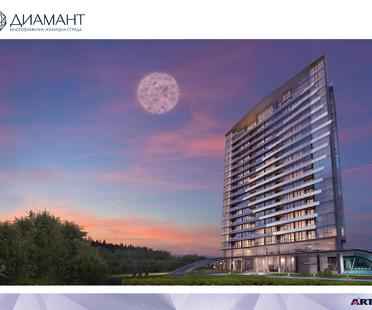 Arteks: Diamond luxury residential highrises in Sofia
