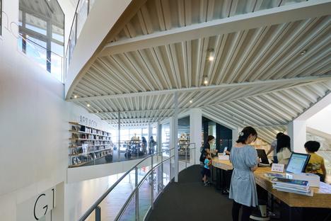 Akihisa Hirata: Art Museum and Library Ota, Japan
