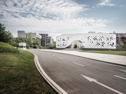 CROX's new White Building at the Chengdu Science and Technology Industry Incubation Park