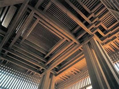 Tadao Ando<br> Komyo-ji-Saijo Temple, Ehime, Japan