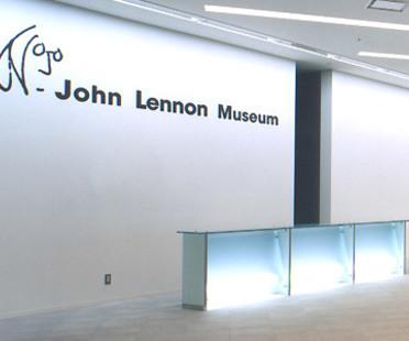 Tokyo dedicates a museum to John Lennon