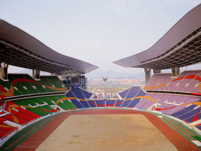 Ellerbe Becket: the Guangdong Olympic Stadium in Guangzou, 2002