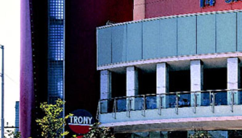 Fiumara shopping centre