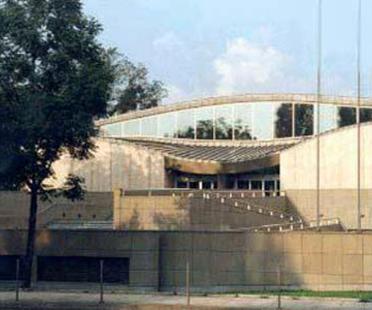 Arata Isozaki: Japanese art and technology exhibition hall