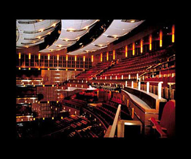 Arte, Jean Marie Charpentier et Associés: Shanghai Opera House, China, 1998