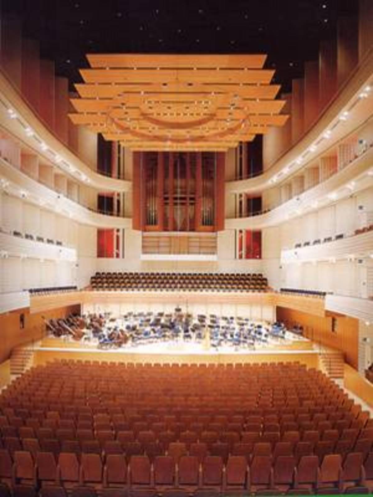 Jean Nouvel Congress Center Lucerne Switzerland Floornature