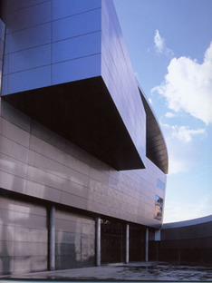 The Van Gogh museum's addition, Kisho Kurokawa