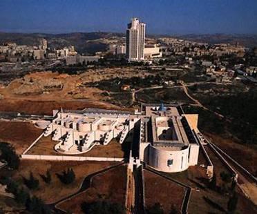 Jerusalem Supreme Court