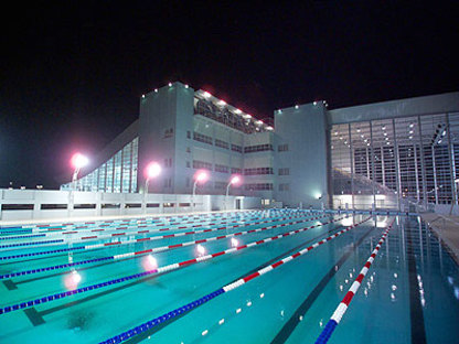 Hanoi Water Sport Complex