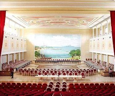 Palazzo dei Congressi <br> Bata