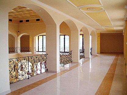 Bata <br> Conference Centre