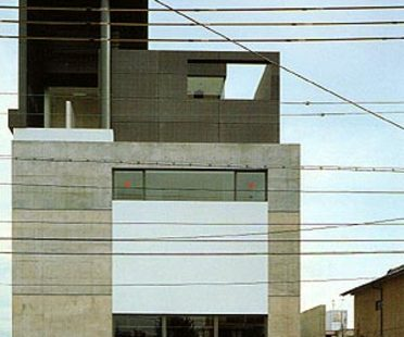 David Chipperfield Architects, TAK Building, Kyoto, Japan