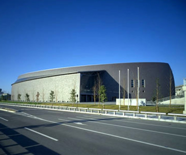Arata Isozaki: Convention Hall in Nara, Japan