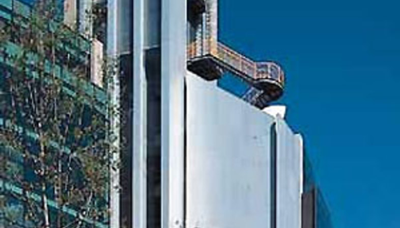 Meridiana Centre, Renzo Piano.<br> Lecco, Italy