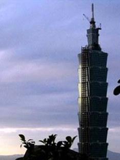 C. Y. Lee , Taipei 101, Taiwan, 2004