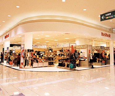 Aeon Takaoka Shopping Mall