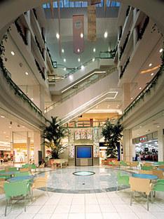 Aeon Takaoka Shopping Mall