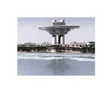 Arata Isozaki. Qatar National Library. Doha. 2005