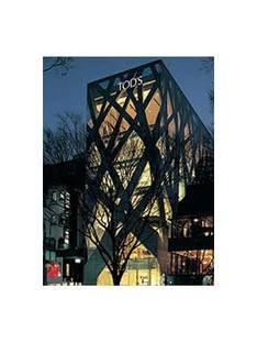 Tokyo. New Tod's building<br> Toyo Ito. 2004