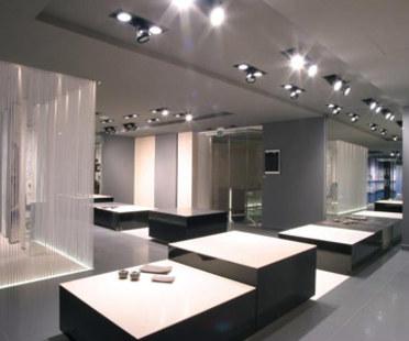 Irisfmg 2005 Showroom