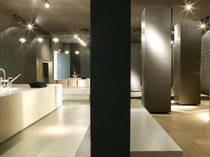 Irisfmg 2005 Showroom